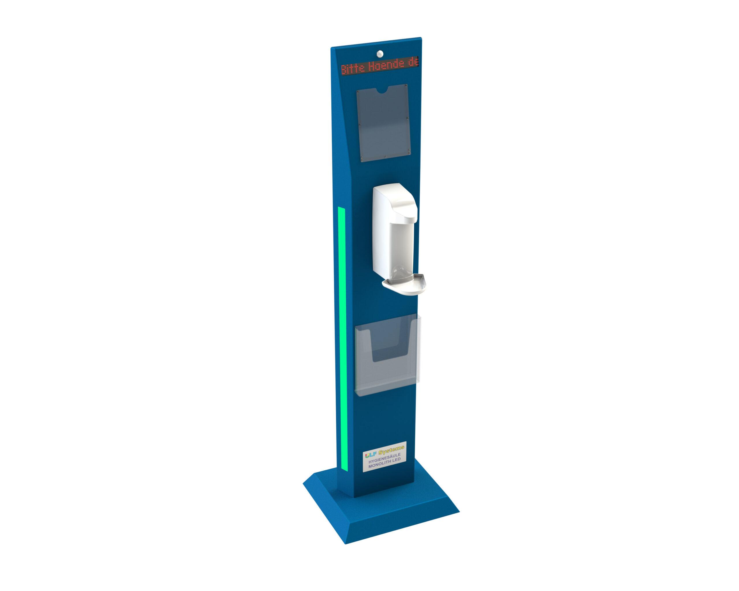 Hygienesaeule-Monolith-LED-Prospekthalter-vorne