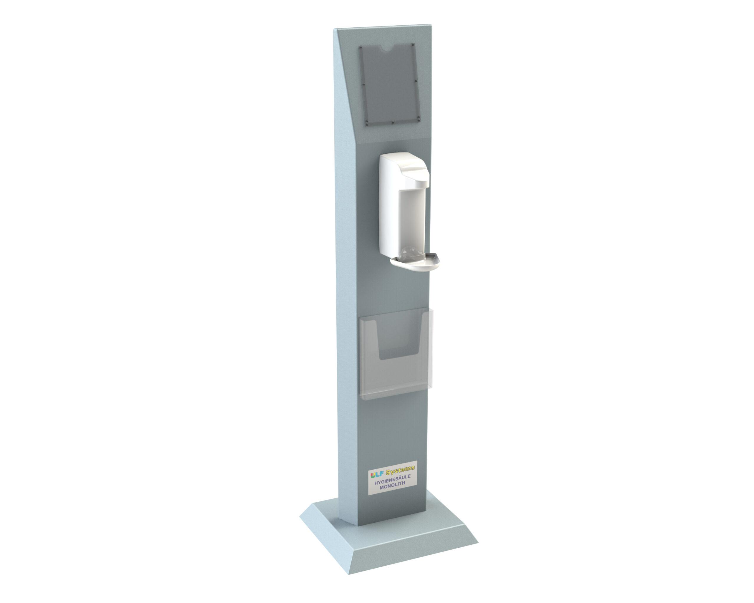 Hygienesaeule-Monolith-TRAPEZ-Prospekthalter-Vorderseite